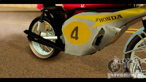 Honda RC 181 1967 для GTA San Andreas вид справа