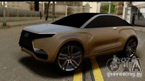 Lada XRay Concept v0.8 для GTA San Andreas