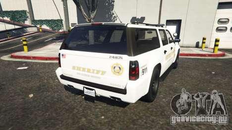 Declasse Sheriff SUV white для GTA 5 вид сзади слева