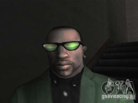 Новые очки для CJ для GTA San Andreas третий скриншот