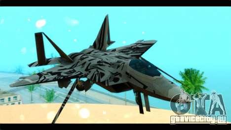 F-22 Raptor Starscream для GTA San Andreas вид сзади