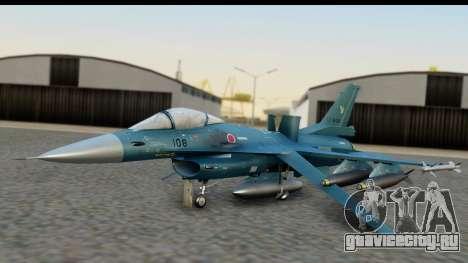 F-2A Viper Blue для GTA San Andreas