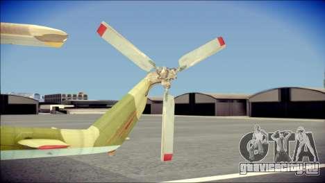 Mi-8 Hip для GTA San Andreas вид сзади слева
