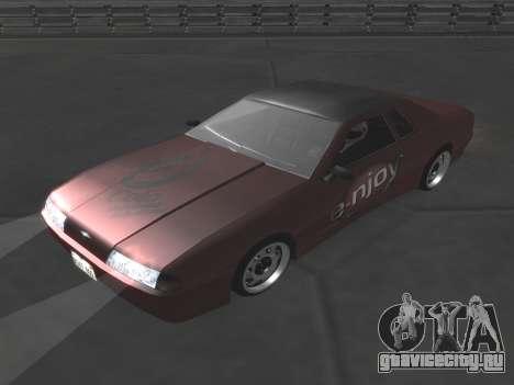Elegy Paintjobs для GTA San Andreas вид сбоку