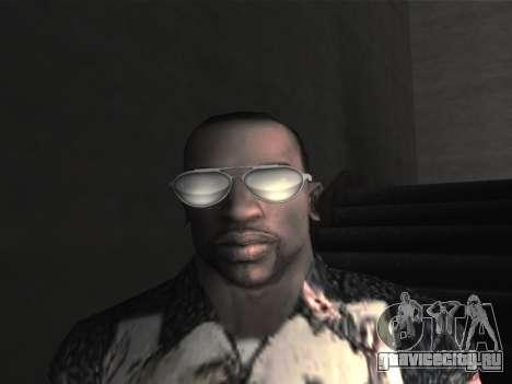 Новые очки для CJ для GTA San Andreas седьмой скриншот