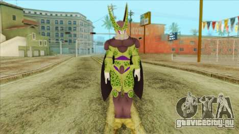 Dragon Ball Xenoverse Cell Perfect для GTA San Andreas