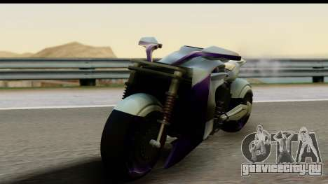 Krol Taurus Concept HD A.D.O.M v1.0 для GTA San Andreas вид сзади слева
