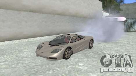 1992 McLaren F1 Clinic Model Custom Tunable v1.0 для GTA San Andreas