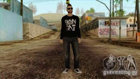 Skin 1 from GTA 5 для GTA San Andreas