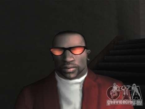 Новые очки для CJ для GTA San Andreas