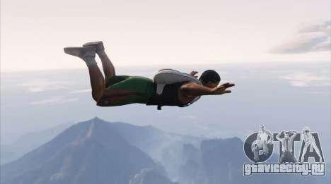 Приятно летать для GTA 5