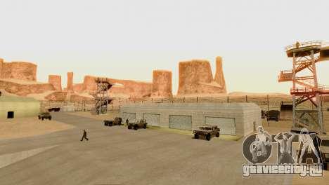 DLC 3.0 Военное обновление для GTA San Andreas восьмой скриншот