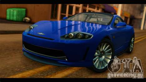 MP3 Dewbauchee XSL650R IVF для GTA San Andreas