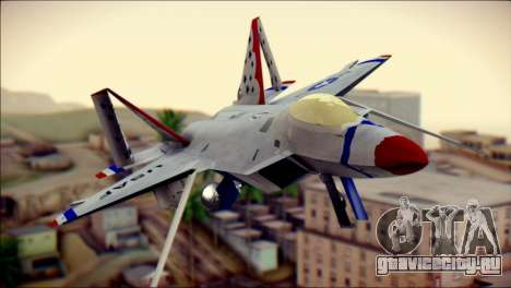 F-22 Raptor Thunderbirds для GTA San Andreas вид сзади