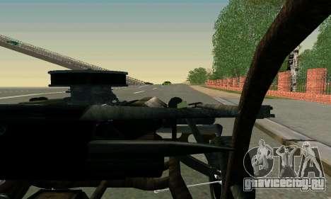 Dodge Charger RT HL2 EP2 для GTA San Andreas вид сбоку