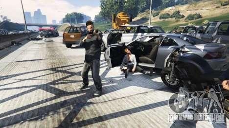 Провокатор для GTA 5