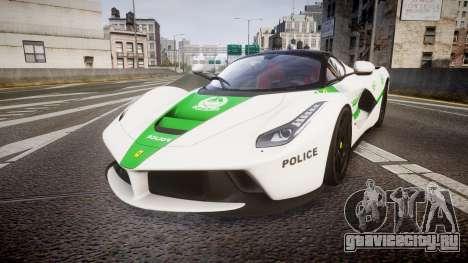 Ferrari LaFerrari 2013 HQ [EPM] PJ2 для GTA 4