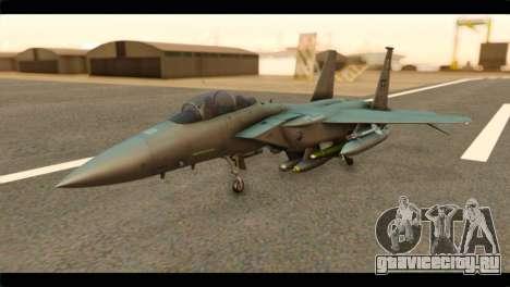 McDonnell Douglas F-15E Strike Eagle для GTA San Andreas