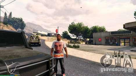 Футболка для Франклина - Физрук для GTA 5 шестой скриншот