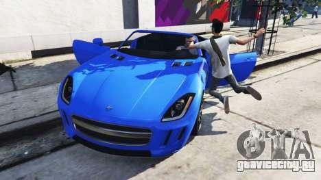Смертельно опасные автомобильные двери для GTA 5 второй скриншот