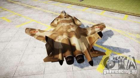 Су-47 Беркут desert для GTA 4 вид сзади слева