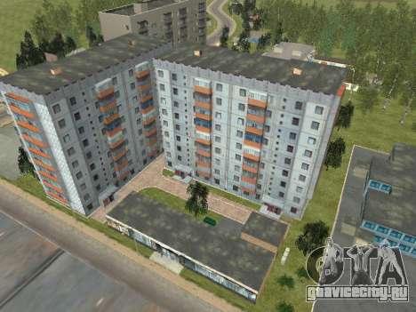 Простоквасино для GTA Criminal Russia beta 2 для GTA San Andreas четвёртый скриншот