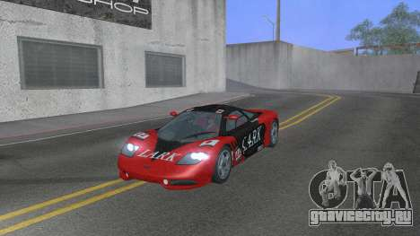 1992 McLaren F1 Clinic Model Custom Tunable v1.0 для GTA San Andreas вид снизу