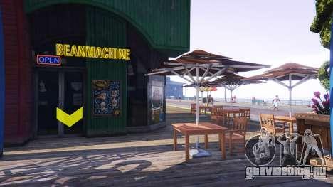 Кофейня для GTA 5