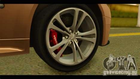 Aston Martin V12 Vantage для GTA San Andreas вид сзади слева