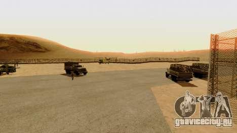 DLC 3.0 Военное обновление для GTA San Andreas седьмой скриншот