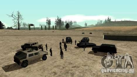 DLC 3.0 Военное обновление для GTA San Andreas второй скриншот