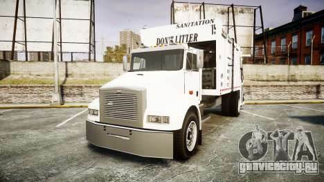 HVY Biff Trashmaster для GTA 4