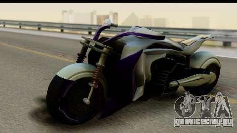 Krol Taurus Concept HD A.D.O.M v1.0 для GTA San Andreas
