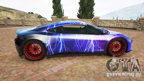 Dinka Jester (Racecar) Lightning PJ для GTA 5 вид слева