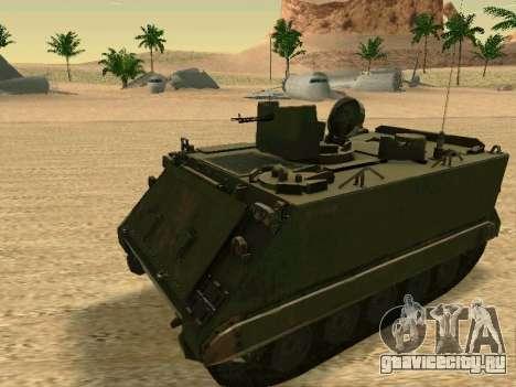 Бронетранспортёр M113 для GTA San Andreas вид слева