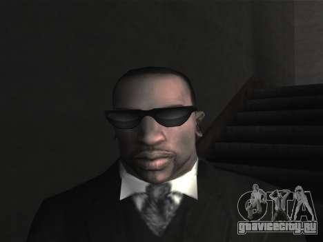 Новые очки для CJ для GTA San Andreas пятый скриншот