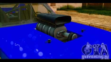 Chevy Nova NOS DRAG для GTA San Andreas вид сзади