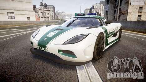Koenigsegg Agera 2013 Police [EPM] v1.1 PJ4 для GTA 4