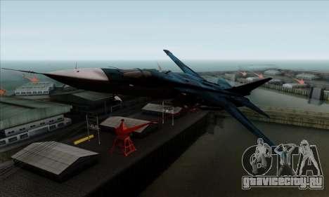 SU-24MP Fencer Blue Sea Camo для GTA San Andreas