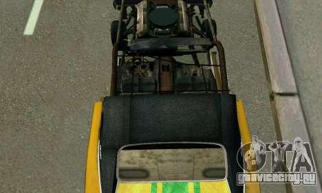 Dodge Charger RT HL2 EP2 для GTA San Andreas вид сверху