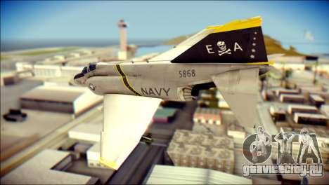 McDonnell Douglas F-4B Phantom II для GTA San Andreas вид слева