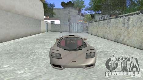 1992 McLaren F1 Clinic Model Custom Tunable v1.0 для GTA San Andreas вид слева