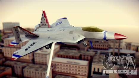 F-22 Raptor Thunderbirds для GTA San Andreas