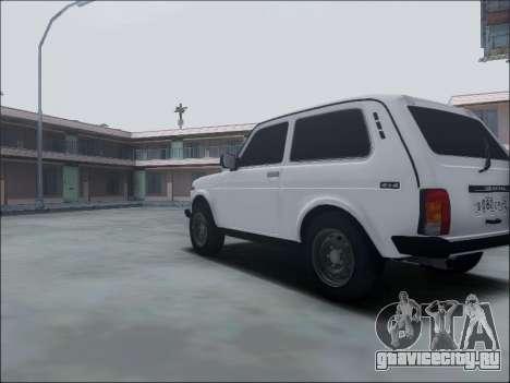 Lada Niva для GTA San Andreas вид изнутри