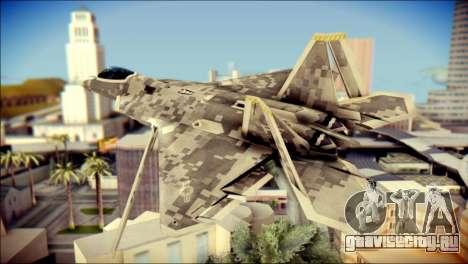 F-22 Raptor Digital Camo для GTA San Andreas вид слева