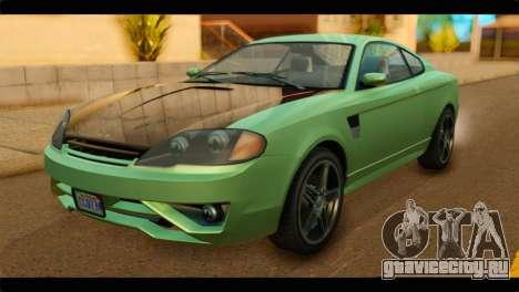 GTA 5 Bollokan Prairie для GTA San Andreas