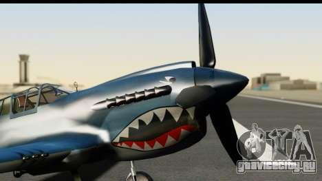 P-40E Kittyhawk US Navy для GTA San Andreas вид справа