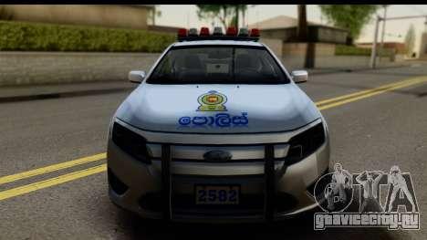 Ford Fusion 2011 Sri Lanka Police для GTA San Andreas вид сзади слева