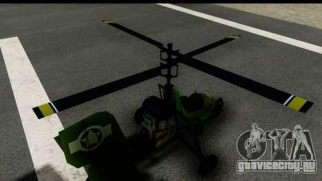 Gyrocopter для GTA San Andreas вид сзади