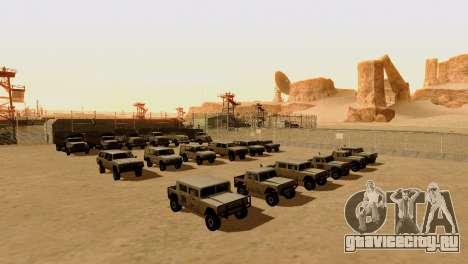 DLC 3.0 Военное обновление для GTA San Andreas четвёртый скриншот